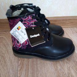 Νέα παπούτσια δεξιόστροφα 19cm