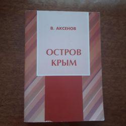The book about Crimea