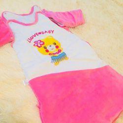 Спальный мешок для ребeнка