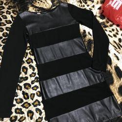 Casual φόρεμα