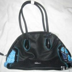 Selling a new Savio bag