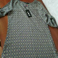 New tunic