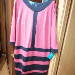 Dress r. 52