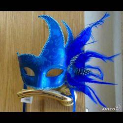 Karnaval maskesi (yeni)