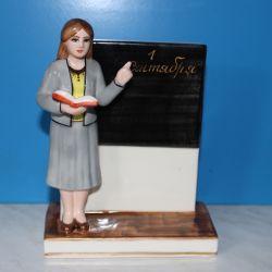 Figurina figurinei profesorului