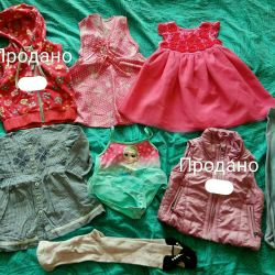 Clothing for girls package 80-86 + gift