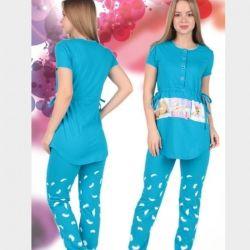 Pijamale pentru femei gravide