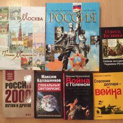 Askeri konularda kitaplar