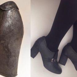 Χαμηλά παπούτσια itaita 35 παπούτσια δέρμα natura