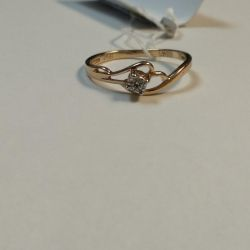 585 Diamond Ring
