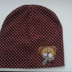 Children's hat new