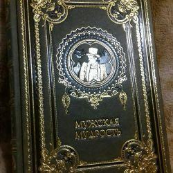 Book Men's Wisdom, Gift Edition