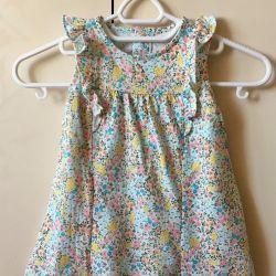 Το φόρεμα του Κάρτερ