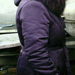 Coat down jacket parka