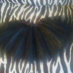 Futin's skirt