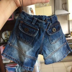 Doggy Shorts