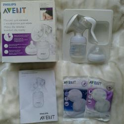 Breast Pump Avent new