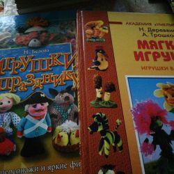 New Stuffed Toys Books