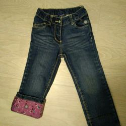 Jeans 90-98