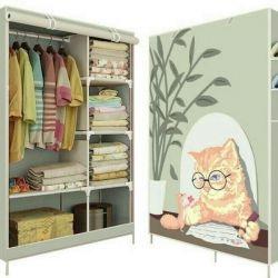 Παιδικά υφασμάτινα ντουλάπια 4 τύπων