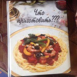Big cook book