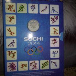 Album Olympics in Sochi 2014