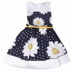 Türkiye elbise