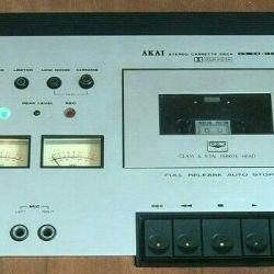 Akai gxc-39