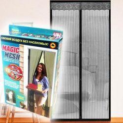 Δίχτυ για κουνουπιέρες σε νέους μαγνήτες