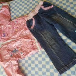 Kızlar için çocuk kostümü