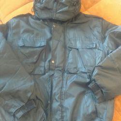 Özel koruma ceketi