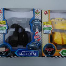 cars transformers storm ramyres