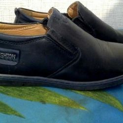 Shoes for the boy p 33