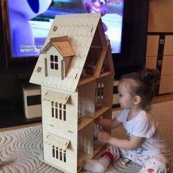 Casă + mobilier (lemn)