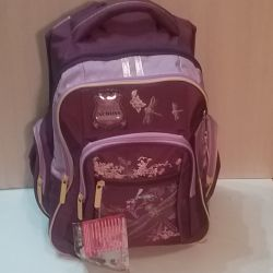 Backpack for school students with orthopedic back