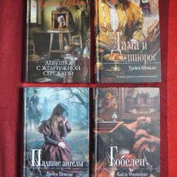 Новые книги (4 часть)