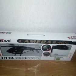 Kamera ile helikopter (paylaşma)