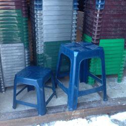 new stool