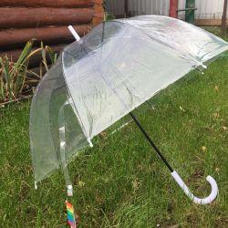 Ομπρέλα γάμου