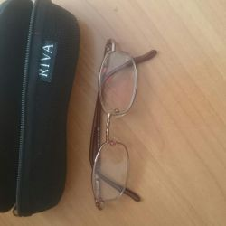 New children's glasses, with case