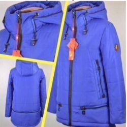 İlk yarı kadın ceketi 46 beden