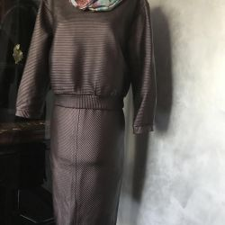 Suit female 46 r, eco leather, skirt and bomber jacket, new