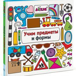Yeni kitap ve formları öğrenme kitabı