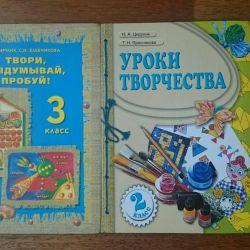 Για τη δημιουργικότητα των παιδιών