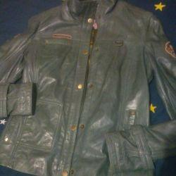 Yeni firmalar deri. ceket Şehir Kız (Pakistan)