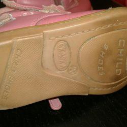 Μπότες 20 δέρμα r.agen