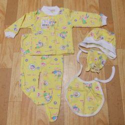 Νέα ρούχα για παιδιά!