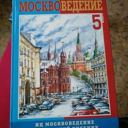 Η Μόσχα μελετά την 5η τάξη