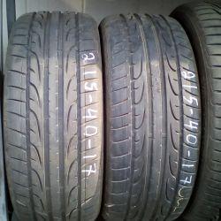 Summer tires 215/40 / R17.DUNLOP