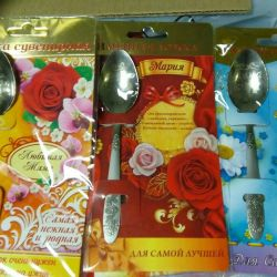 Gift spoons